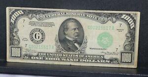 1934 ATLANTA $1000 ONE THOUSAND Dollar Bill FEDERAL RESERVE NOTE