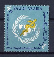 s3933) SAUDI ARABIA 1969 MNH** W.H.O. 1v