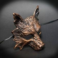 Wolf Animal Spirit Halloween Costume Wall Decoration Masquerade Mask [Copper]
