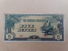 Japanese Government 5 Rupee BB (Burma) (EF)  二战日本侵占缅甸和云南滇西时期发行的军票5卢比