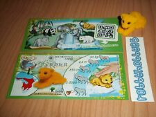 DC019 Löwe Mit Bpz Aus China 2014/2015 Ferrero Kinder Joy Tierkinder