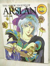 Arslan la heroica leyenda de obras de arte ilustración libro libro para fanático...