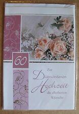 Grußkarte Zur Diamanten 60 Hochzeit die allerbesten Wünsche  C0136
