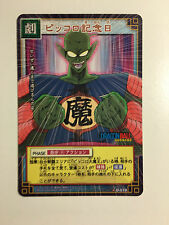 Dragon Ball Z Card Game Rare D-519 Part filing sheet 1