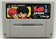Genuine Ranma 1/2: Bakuretsu Rantou Hen Game for Nintendo Super Famicom JAPANESE