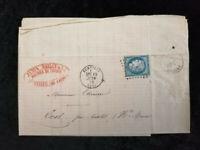 Frankreich 19.06.1873 (?) - Brief  Freimarke:Freimarken: Ceres.  REPUB.FRANC.