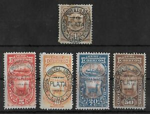 PERU 1881 Heavy Hinged Postage Due Complete Set of 5 Michel #6-10