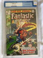 Fantastic Four Annual #7 CGC (old label) 7.0 Fine/Very Fine Cream to Off White