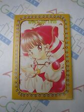 Nakayosi Postcard Set of 8 Japan Wind Up! Tina Da!Da!Da! UruQ B-Wanted