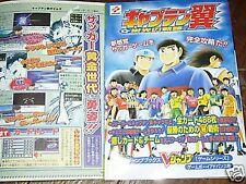 Captain Tsubasa GUIDE GAME BOOK Gameboy Advance GBA