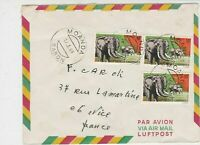 Rep Gabonaise 1969 Airmail Moanda Cancels Multi Elephants Stamps Cover Ref 32522