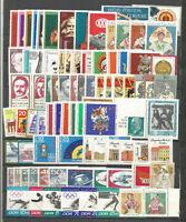 DDR 1971 postfrisch kompletter Jahrgang mit Blöcke + alle ZD