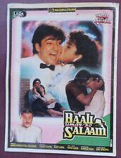 PressBook bollywood  promotional Song book Pictorial Baali Umar Ko Salaam (1994)