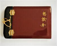 Fotoalbum (leer) China/Japan Lack-Deckel 25cm, Fotografie Asiatika