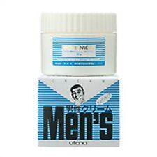 Made in JAPAN Utena Men's Face cream refreshing 60g