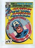 Captain America 250 VF+ (1968) Marvel *CBX5A