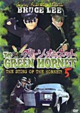 Green Hornet 5 - The Sting Of The Hor---- Hong Kong Kung Fu Martial Arts Action
