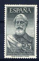 Sello de España 1953 Legazpi  nº 1124  Sello nuevo ref. 02