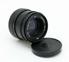 Helios 44-3 МС 2/58 RARE Lens BelOMO with adapters for Canon Nikon Sony Fuji