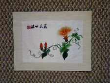 "JAPANESE NEEDLEPOINT ART ON SILK -- BLOSSOMING TULIP -- ""COLLECTIBLE"""