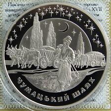 Ukraine 20 UAH 2007 Proof 2 OZ Silver COA Chumatskyi Shliakh Milky Way