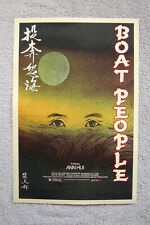 Boat People Lobby Card Movie Poster