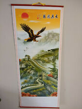 Cane and Wood Chinese Wall Hanging Art Scroll Decor Eagle & Great Wall of China