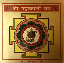 Hidden Aghori Style Maha Kali Yantra - Occult Power - Protection - Remove Evil