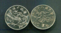 TAIWAN 10 YUAN 2000 YEAR OF DRAGON MILLENMIUM COMM. COIN UNC
