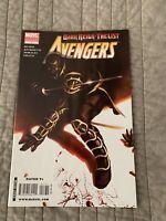 Dark Reign the List #1 Avengers Ronin Comic 2nd Print Variant VF/NM