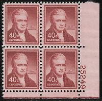 US #1050 40c John Marshall Plate Block Mint F/VF NH.  Free Shipping