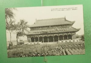 DR WHO JAPAN FUCIAN TEMPLE REVIVED BY MANCHOUKUO KIPIN UNUSED POSTCARD  g18919