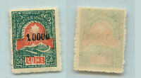 Armenia 1922 SC 311 mint violet . rtb1788