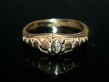 @@@Antiker alter Ring 18 Jh. Goldfarben Messing Yin Yang  Gr.56 Gross@@@
