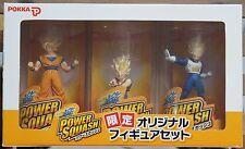 Dragon Ball Kai Z Super Drink Power Squash Figures Pokka Prize Limited Rare