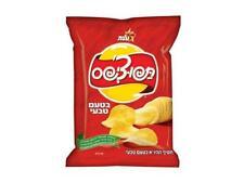 Elite Israeli Crunchy  Salty Chips Snack  Kosher Flavored Original Taste 50 gr