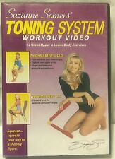 Suzanne Somers' Toning System Workout DVD Thighmaster Gold LBX fitness exercise