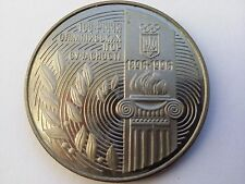 "Ukraine,200000 karb""The 100th anniversary of modern Olympic Games"""