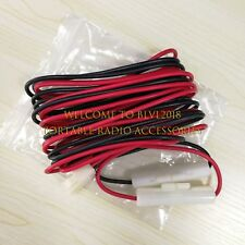DC Power Supply Cable for YAESU Kenwood ICOM FT-90 TM-461 IC-F2610 RADIO
