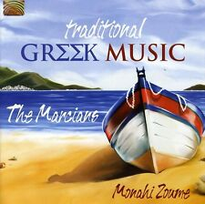 Marcians - Traditional Greek Music: Monahi Zoume [New CD]