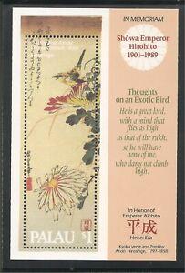 Palau #217 (A39) S/S VF MNH - 1989 $1 A Little Bird, Amidst Chrysanthemums
