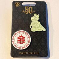 Disney Haunted Mansion 50th Anniversary 2 Pin Set Ballroom Dancers LE 1500 NEW