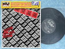 "CHEAP TRICK Found All The Parts 16.3P-210 JAPAN 10"" w/OBI 027az21"