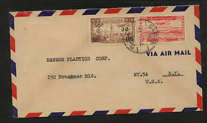 Syria  airmail  stamps  on  cover  to   US        KL0209