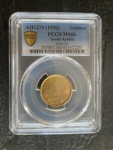1950 Saudi Arabia MS66 GOLD Trade Coinage COIN of Mecca PCGS Certified