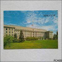 Irkutsk House of Soviets Postcard (P468)