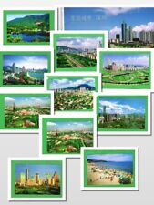 China, Package of 10 postal cards, stamp same as Picture (287