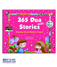 365 DUA WITH STORIES (HB) MUSLIM KIDS ISLAMIC BOOKS CHILDREN GIFT IDEAS