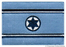 ISRAELI AIR FORCE FLAG PATCH ISRAEL MILITARY EMBLEM EMBROIDERED IRON-ON IAF IDF