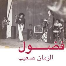 Al Zman Saib (LP+MP3) von Fadoul (2015)